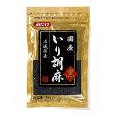 茨城産黒胡麻100% 遠赤直火焙煎 香ばしくコクがある国産いり胡麻(黒)
