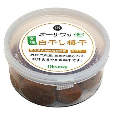 オーサワの有機白干し梅干(170g)