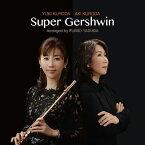 【6月30日発売】フルート CD Super Gershwin 黒田由樹 スーパーガーシュウィン