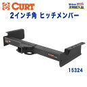 【CURT (カート)正規代理店】 Class 5 ヒッチメンバーレシー...