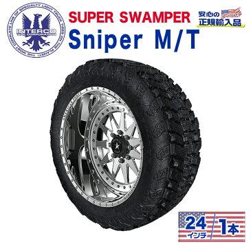 【INTERCO TIRE (インターコタイヤ) 日本正規輸入総代理店】タイヤ1本SUPER SWAMPER (スーパースワンパー) Sniper M/T (スナイパー)38x13.50R24 ブラックレター ラジアル