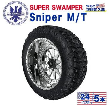 【INTERCO TIRE (インターコタイヤ) 日本正規輸入総代理店】タイヤ5本SUPER SWAMPER (スーパースワンパー) Sniper M/T (スナイパー)38x13.50R24 ブラックレター ラジアル