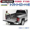 【Roll-N-Lock (ロールンロック) USA正規品】カーゴマネージ...
