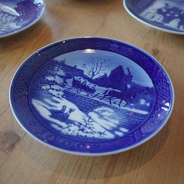デンマーク 皿 ロイヤルコペンハーゲン イヤープレート 1999年 ブルー 食器 絵付き デザイン