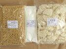 手作り味噌原料セット大豆
