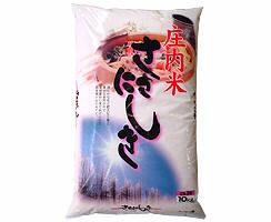 米・雑穀, 玄米 1 5kg