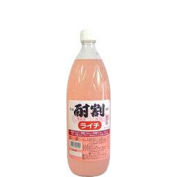 【焼酎専用のカクテル飲料】大黒屋 酎割 ライチ 1000ml