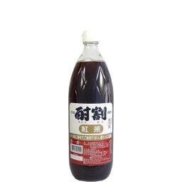 【焼酎専用のカクテル飲料】大黒屋 酎割 紅茶 1000ml