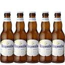 送料無料 ヒューガルデン ホワイト 330ml 瓶×5本セット[ベルギー ビール 4% ]