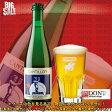 カンティヨン・グース CANTILLON GEUZE  375ml 瓶【ベルギー発泡酒・ランビックビール】