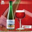 カンティヨン・クリーク CANTILLON KRIEK  375ml 瓶【ベルギー発泡酒・ランビックビール】