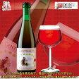 カンティヨン・フランボワーズ CANTILLON FRAMBOISE 375ml 瓶【ベルギー発泡酒・ランビックビール】