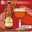 ラ・トラップ・ブロンド LA TRAPPE BLOND 330ml 瓶【オランダビール・トラピストビール】