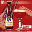 ラ・トラップ・クアドルペル LA TRAPPE QUADRUPEL 330ml 瓶【オランダビール・トラピストビール】