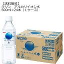 【送料無料】キリン アルカリイオンの水 500ml PET (1ケース/24本)