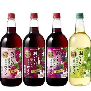 メルシャンおいしい酸化防止剤無添加ワインペット