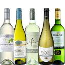 オーストラリアワインセット