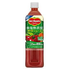 デルモンテ食塩無添加野菜ジュース