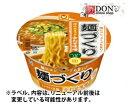 麺づくり 合わせ味噌 104g ×12食