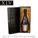 [送料無料][箱付き]XLV ブジー グランクリュ ミレジメ 750ml×1本