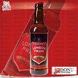 【海外ビール】フラーズ ロンドン プライド 330ml瓶(1ケース/24本)【イギリス ビール】