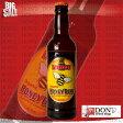 【海外ビール】フラーズ オーガニック ハニーデュー 330ml瓶(1ケース/24本)【イギリス ビール】【オーガニック】※次回入荷未定