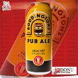 【海外ビール】ボディントン 440ml缶(1ケース/24本)【イギリス ビール】
