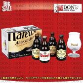 【送料無料】【ベルギービール】【ギフトセット】 デュベル・マレッツギフト(4本入り)【デュベル専用グラス1個付き】【MO30】