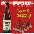 【送料無料】【ベルギービール】ロシュフォール8 330ml 瓶【1ケース/24本】【トラピストビール】
