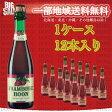 【送料無料】【ベルギービール】ブーン・フランボワーズ 375ml瓶 【1ケース/12本】【ランビックビール】