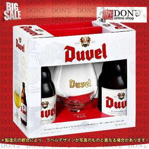 【ベルギービール】【グラスセット】 モルトガット・デュベル ギフト(2本入り)【デュベル専用グ…