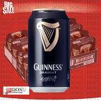 【正規品】 ドラフト ギネス Guinness 330ml缶(1ケース/24本入り)