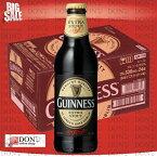 【正規品】 ギネス エクストラスタウト Guinness Extra Stout 330ml 瓶(1ケース/24本入り)