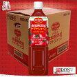 デルモンテ 食塩無添加トマトジュース 900mlPET 【1ケース12本入・ペット】 濃縮還元ジュース