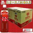 デルモンテ 食塩無添加 トマトジュース 900mlPET【2ケース/24本】(濃縮還元ジュース)