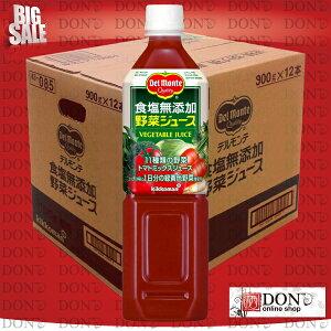 デルモンテ 食塩無添加 野菜ジュース 900ml PET 1ケース12本入【1ケース12本】デルモンテ 食塩...