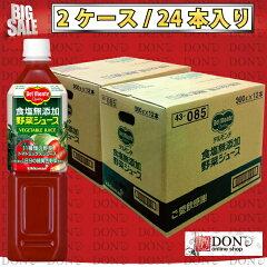 デルモンテ 食塩無添加 野菜ジュース 900ml PET 2ケース24本入【2ケース24本】デルモンテ 食塩...