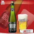 ブーン・グース BOON GEUZE  375ml 瓶【ベルギービール・ランビックビール】