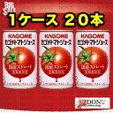 6ケースまで送料一律630円数量限定 カゴメ トマトジュース国産ストレート 食塩無添加 160…