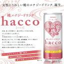 【炭酸飲料・栄養ドリンク】糀エナジードリンク・ハッコ hacco 250ml (1ケース/30本入)