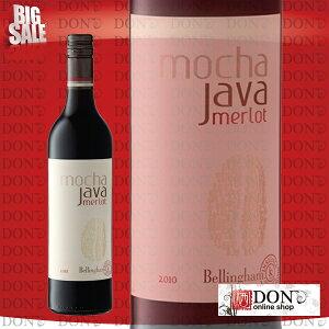 【赤ワイン】 ベリングハム モカジャバ メルロー 2011 南アフリカ 赤ワイン 750ml【赤ワイン...