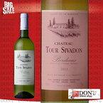 【白ワイン】 シャトー・トゥール・シヴァドン ブラン フランス 白ワイン 750ml
