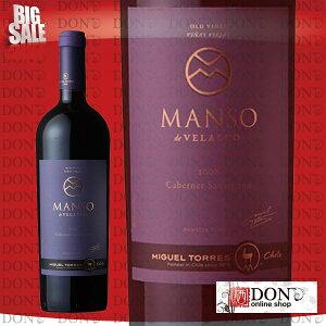 【赤ワイン】 ミゲル・トーレス チリ マンソ・デ・ヴェラスコ 2009 チリ 赤ワイン 750ml【赤...