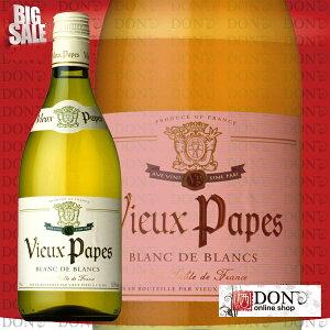 【白ワイン】カステル ヴュー パープ (白) フランス 白ワイン 750ml【白ワイン】カステル ...