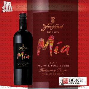 【赤ワイン】フレシネ ミーア 赤 スペイン 赤ワイン 750ml【赤ワイン】フレシネ ミーア 赤 ...