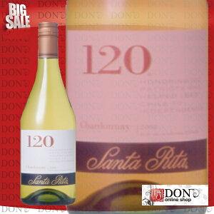 Santa Rita 120 Chardonnay【白ワイン】サンタ・リタ 120(シェント・ベインテ) シャルドネ ...