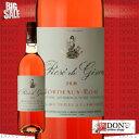 ロゼ ド ジスクール フランス 赤ワイン 750ml...