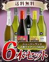 Wineset_newzea6