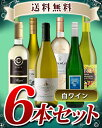 Wineset_white6