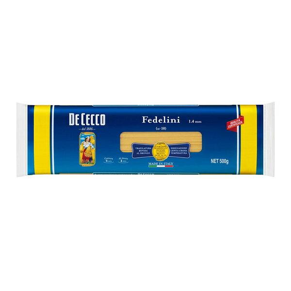 【送料無料】 ディ チェコ フェデリーニ 500g×1袋【ロングパスタ パスタ 輸入食材 輸入食品 ディ・チェコ イタリアン】